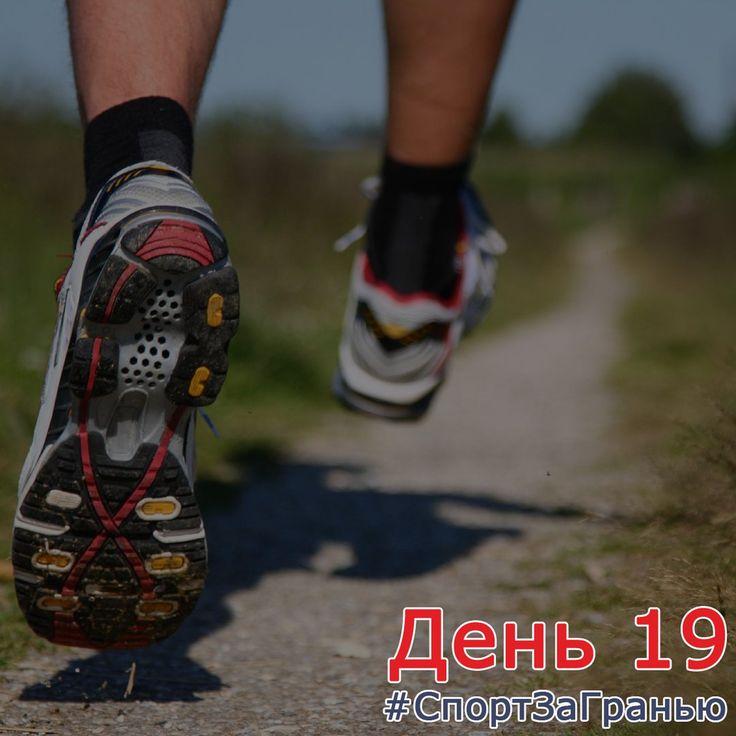 ☀️Утренняязарядка сегодня: 1️⃣Бег 13 минут 🏃 2️⃣Разминка 12 минут. 👋🙌👐 3️⃣Отжимания 10, 5, 5, 5. ✊👊 4️⃣Брусья 6, 6, 6. 💪 5️⃣Подтягивания 1, 3, 1.💪 6️⃣Пресс 20, 14, 12.🏆 7️⃣Бег 9 минут.🏃   ✅ Цель к 15 августа: 1️⃣Бег 13 минут 🏃 2️⃣Разминка 10 минут. 👋🙌👐 3️⃣Отжимания на кулаках 10, 10, 10. ✊👊 4️⃣Брусья 6, 6, 6. 💪 5️⃣Подтягивания: 4, 4, 4. 💪 6️⃣Бег 13 минут 🏃  #wellness #МЗГ18 #ЗаГранью #СпортЗаГранью #УтренняяЗарядка #СтепанБерестов #РусланКулигин #Набережная…