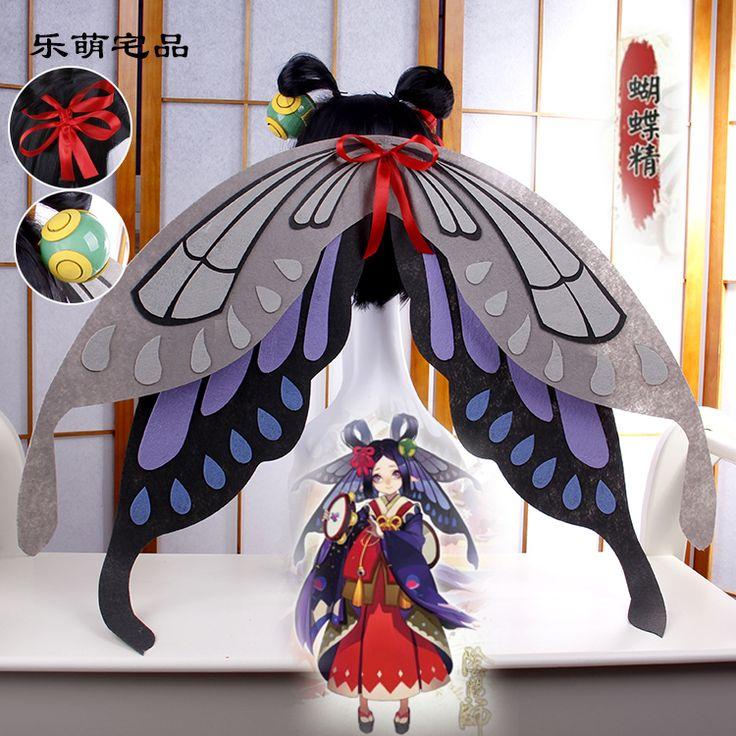 cos props Onmyouji hand swim butterfly butterfly fine cos Jing cosplay headdress headdress tambourine drum - Taobao global Station