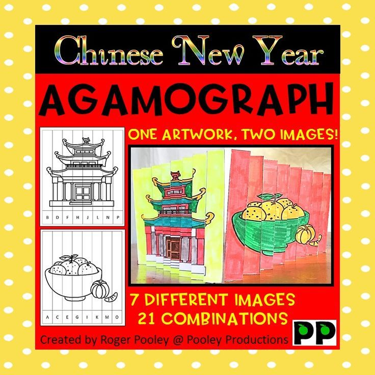 Chinese New Year Agamograph 50 Pages Video With Images