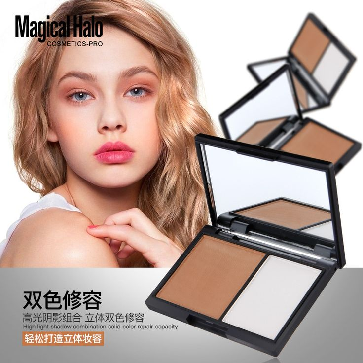 High quality  Highlighter 2 Color Contour Bronzer shading Powder Brighten Shading Powder Mirror 3D Facial Makeup 55g 4style choo