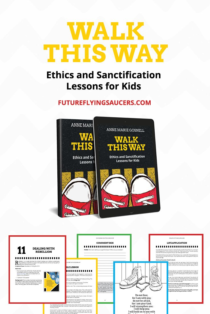 a child s lesson in ethics ethics Those lessons have served me well throughout life  as with most things in life,  the example we set as parents is one that is imitated by our children  therefore,  if we want our children to have healthy work ethic we have to.