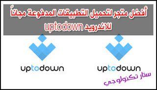 free gift code generator apk uptodown