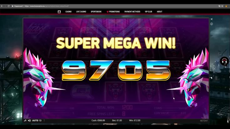 Neon Staxx Netent super Mega big win. Casino big win. Online slot big win