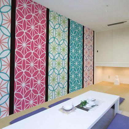 和室|インテリア壁紙 - 壁紙のDIYならROOM ART 和モダン パターン5種