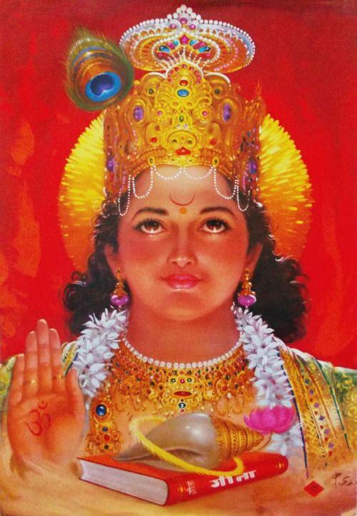 Lord Krishna Narayan (via ebay: Indian_ash)
