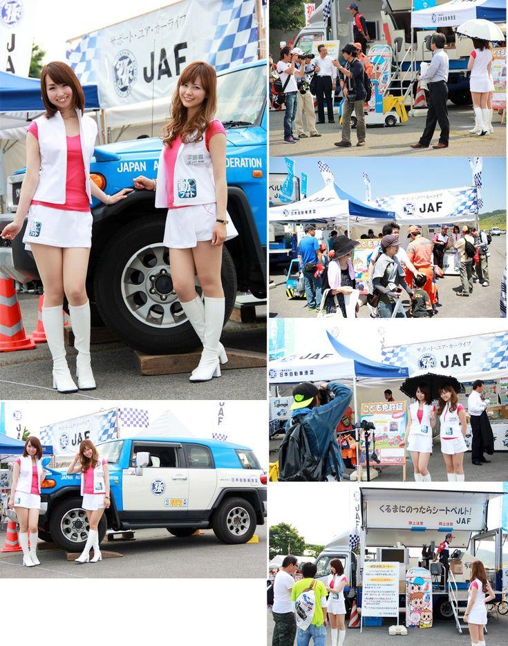 日本一の気温を記録した日田のオートポリスで「スーパーGT」開催『動フォトガールズ』も登場