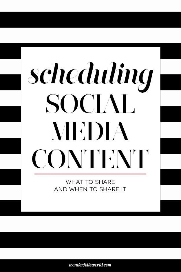 Scheduling Social Media Content - What to share and when to share it. For bloggers and small business owners, the content you share on social media should be intentional. This post breaks down the types of content you should be sharing and various methods