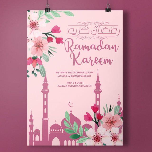 المؤنث رمضان كريم بطاقات المعايدة والملصقات Greeting Poster Ramadan Kareem Ramadan
