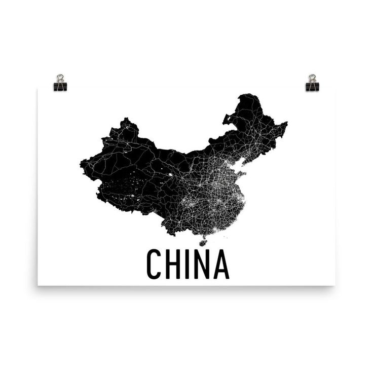 **MADE IN THE USA** You'll love this amazing China Map! This China city street map shows all of the winding streets of China. This will fit any decor, and also make great gifts. If you love China this