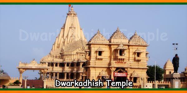Sri Krishna Janmashtami in Dwarka | Janmashtami at Dwarka