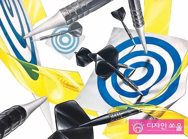 홍대미술학원 디자인쏘울 실기 강의 - 건국대 기초디자인 완성 과정 | 홍대미술학원 디자인쏘울