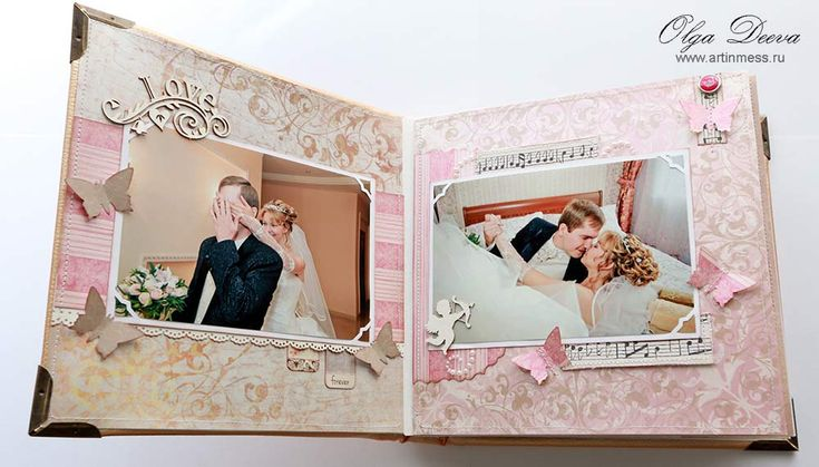 Свадебный альбом / Wedding album