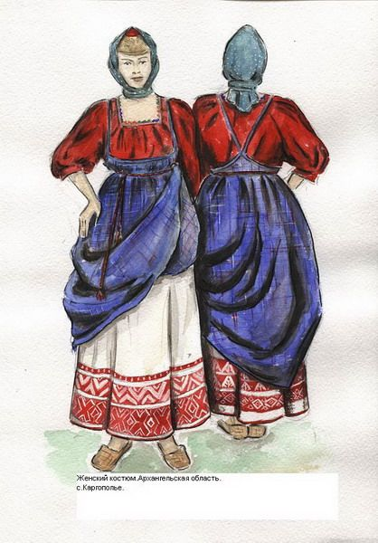 History of Beauty - Russian costume. Sundress complex.  Does this remind you of the robe de polonaise?