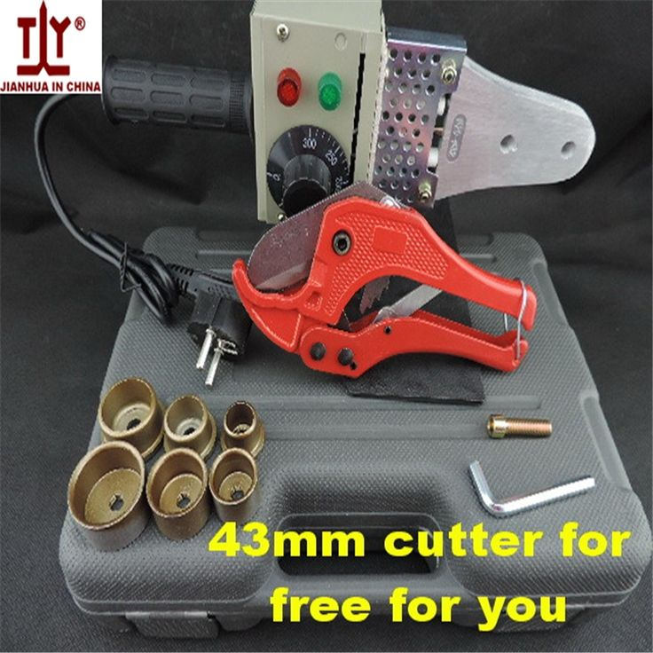 Free Shipping Plumber tool 20-32 220V/110V 600W Temperature control hot melt machine ppr pipe welding machine plastic pipe weld