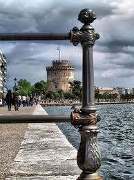 Fall 2013 + daughter = Thessaloniki Greece