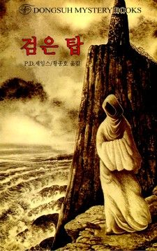 리디북스 대국민 독서지원 프로젝트 - 베스트 (486권)