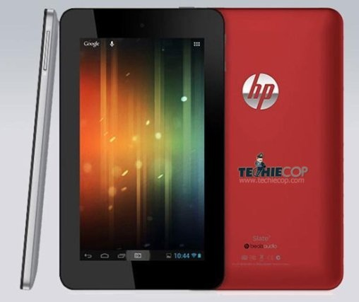 HP Slate 7 – Too many sacrifices to keep the price low.