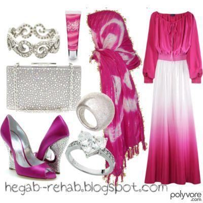 Beautiful hijabi muslim girl photos
