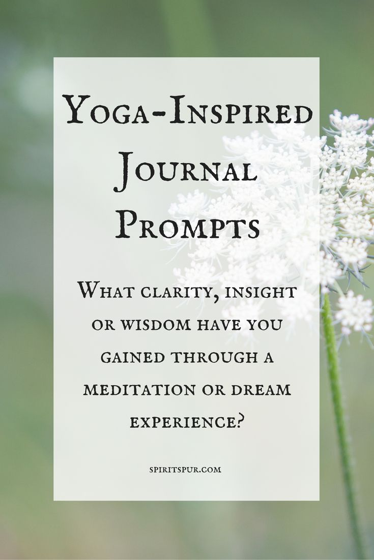 Yoga journal writing prompts | Liz Lear | Meditation | Dreams | SpiritSpur.com | Finding My Earth Pulse blog post
