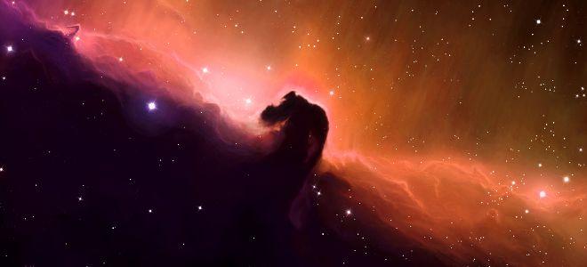 Το κεφάλι της μάγισσας: Ανατριχιαστικό και εντυπωσιακό το νεφέλωμα που συνέλαβε η NASA