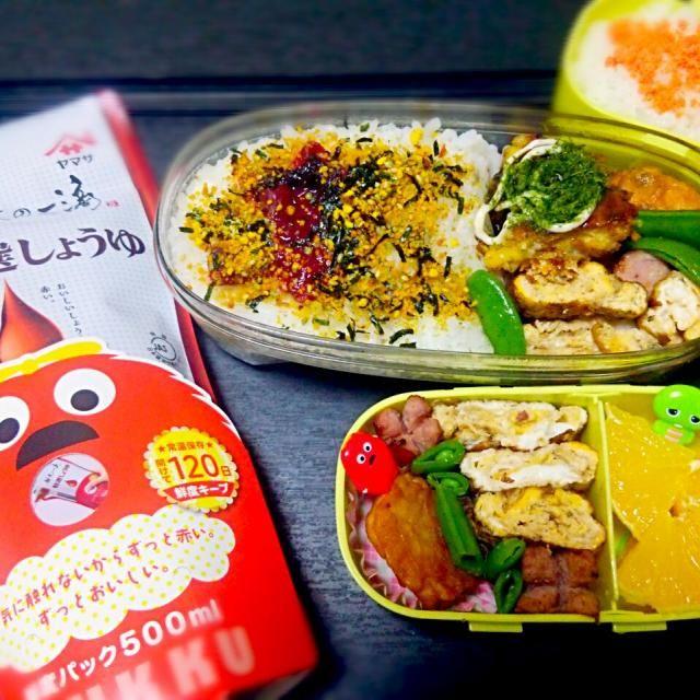 雨降りですが、お弁当を持って名古屋ドームで野球観戦してきます。先日モニター当選したお弁当ピック付、鮮度の一滴のピックを使って、お弁当グランプリにエントリ~(*^^*)♪ - 16件のもぐもぐ - ガチャピン・ムックお弁当グランプリに投稿~ by kikuchika