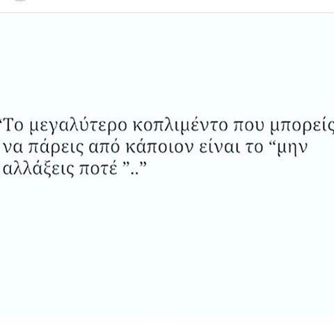 Ακούς;;;;;✌️✌️
