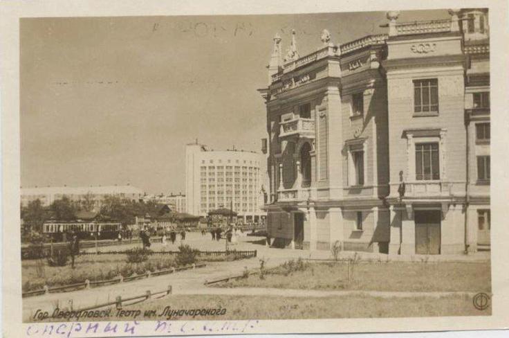 Архивные фотографии театра   Фотографии, Театр