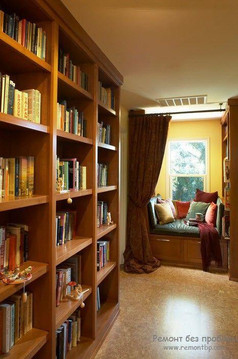 Уютное место для чтения   30 идей для оформления дизайна интерьера