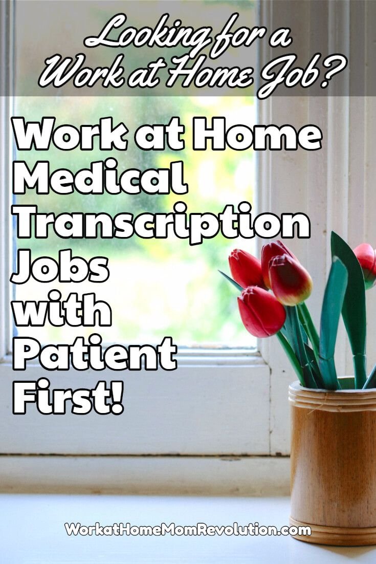 Patient First hires home-based medical transcriptionists to transcribe and proofread physician dictation, incoming correspondence, and more. If you're seeking transcription work from home, then this might be right for you! Awesome work at home opportunity! You can earn money from home!