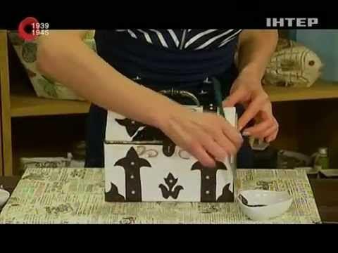 Старинный мини-сундук своими руками! - Удачный проект - Интер - YouTube