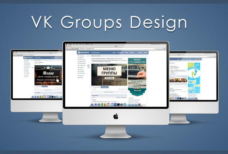 """Andrii Live on Twitter: """"Оформление групп #вконтакте: создайте свой уникальный стиль  #Твиттер поддержи и оцени  #vk #design #web #webdesign #vk http://t.co/Td3CucdKsM"""""""