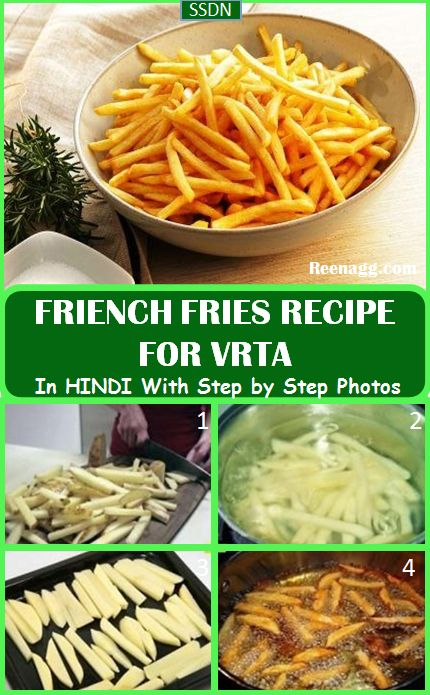 FRIENCH FRIES RECIPE FOR VRAT , In hindi With Step by Step Photos by reenagg.com . Ingredient- •Potato •Black pepper •Amchur •Garam Masala •Pure Ghee •Sanda Salt