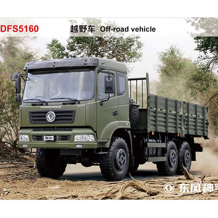 Dongfeng 6x6 Diesel 8 Ton All Wheel Drive Off Road Cargo Truck