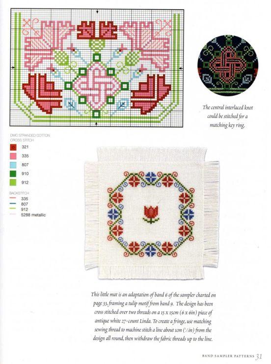 Gallery.ru / Фото #29 - Elizabethan Cross Stitch - Orlanda