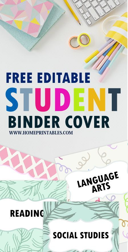 Free School Binder Divider Printables Fun And Cute Templates
