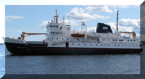 Northern Ranger - ferry in Labrador to remote towns