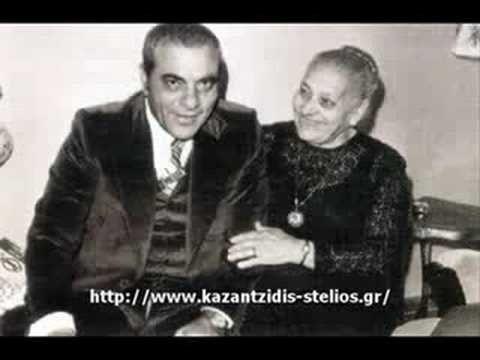 Καζαντζίδης -  ΕΝΑ ΤΡΑΓΟΥΔΙ ΓΙΑ ΤΗ ΜΑΝΑ (+playlist)
