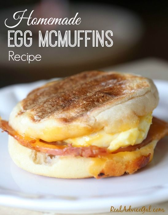 Quick Homemade Egg McMuffins Breakfast Recipe