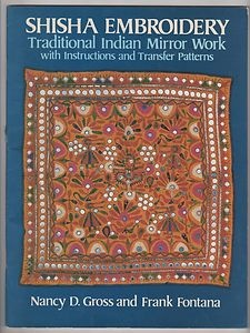 17 Best Images About Stitching Shisha/Kutch Style On Pinterest | Traditional Tutorials And The ...