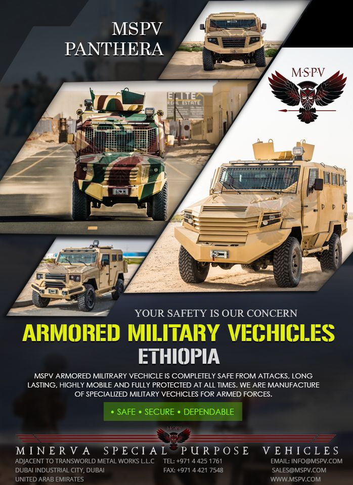Armored Military Vehicles ETHIOPIA | Armored Military Vehicles
