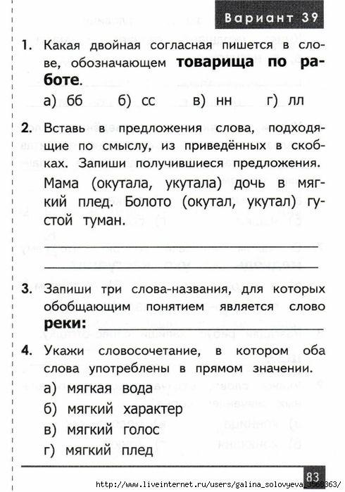 100376466_0086.jpg (490×699)