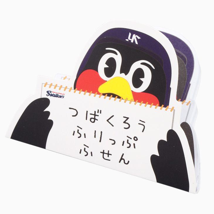 つば九郎フリップふせん   東京ヤクルトスワローズ オフィシャルネットショップ