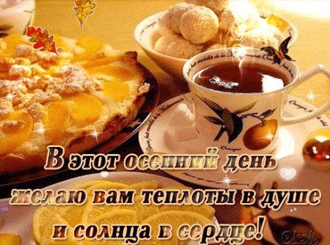 Лучшие открытки в Одноклассники, Вконтакте и Мой Мир отправленные за сутки