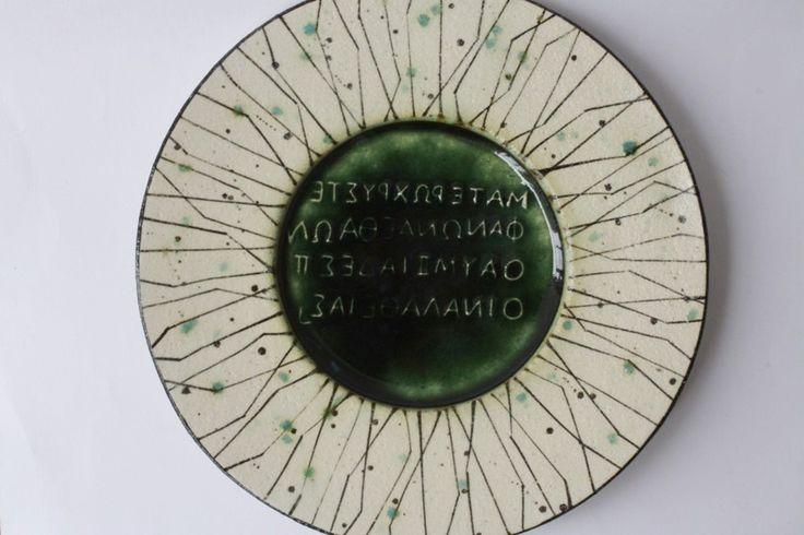 瀬戸焼 織部リム皿