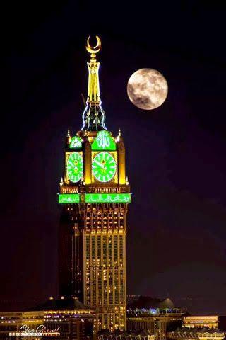 Rare Makkah & Madina Photo Collection: Clock tower Beautiful view