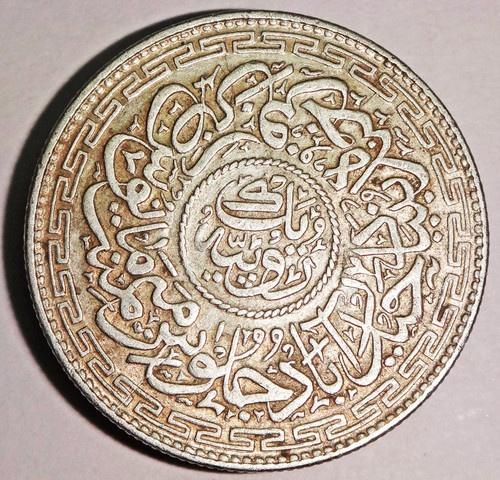 ★india Hyderabad AD1912 AH1330 Silver Rupee Nizam Usman★ HF 7 | eBay
