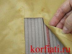 Как сшить юбку со шлицей на подкладке - мастер-класс