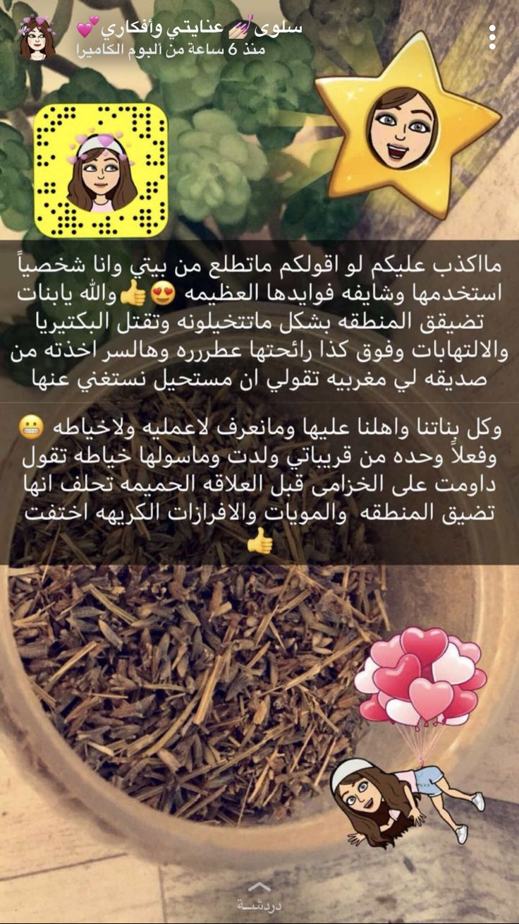 Pin By Pink Girl On فوائد عشبة الخزامى Beauty Skin Care Routine Pretty Skin Care Skin Care Mask