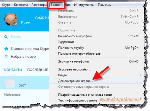 Архив советов по работе с Windows для новичка