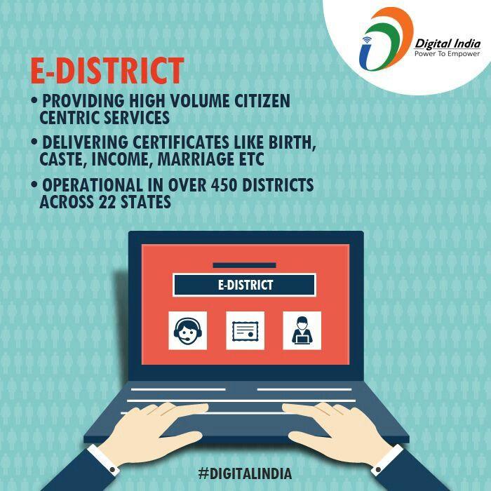 The e-District project is conceptualized to improve and enhance the efficiencies of the various Departments at the district-level.It enable seamless service delivery to the citizen.#DigitalIndiaजिला स्तर के विभिन्न विभागों को और कुशल और बेहतर बनाने के लिए ई-डिस्ट्रिक्ट परियोजना की संकल्पना की गई है ताकि नागरिकों को निर्बाध रूप से सेवाएं मिल